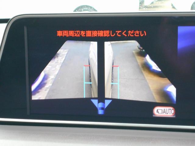 「レクサス」「RX」「SUV・クロカン」「京都府」の中古車8