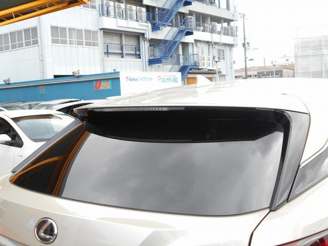 「レクサス」「RX」「SUV・クロカン」「京都府」の中古車19