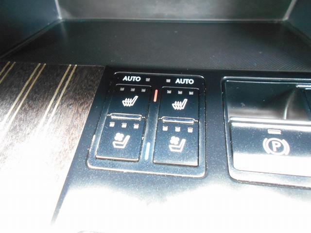 「レクサス」「RX」「SUV・クロカン」「京都府」の中古車32