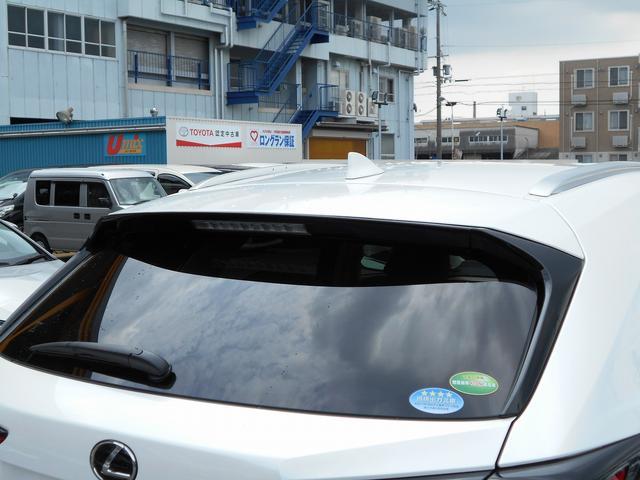「レクサス」「NX」「SUV・クロカン」「京都府」の中古車20