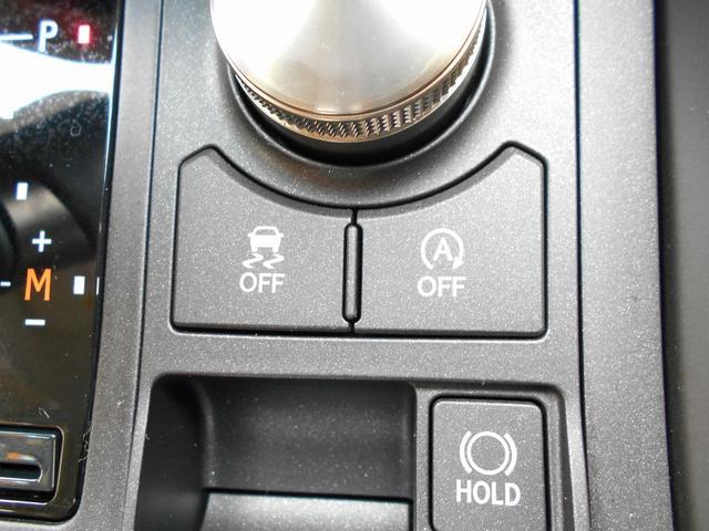 「レクサス」「NX」「SUV・クロカン」「京都府」の中古車36