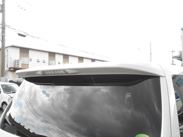 「トヨタ」「アルファード」「ミニバン・ワンボックス」「京都府」の中古車18
