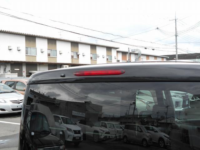 「ダイハツ」「タント」「コンパクトカー」「京都府」の中古車14