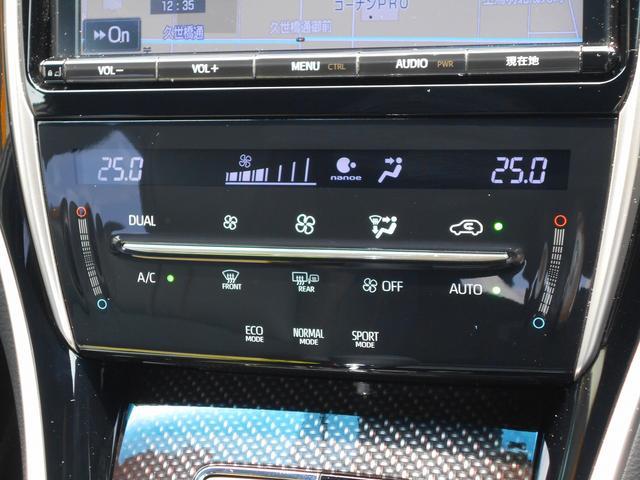 「トヨタ」「ハリアー」「SUV・クロカン」「京都府」の中古車8