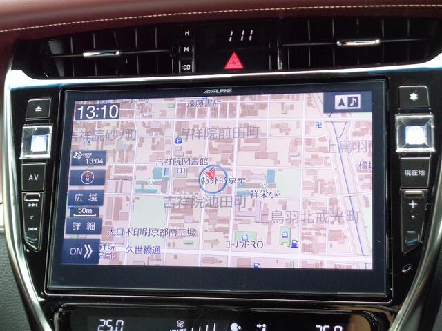 プレミアム メタル アンド レザーパッケージ トヨタ認定中古車(5枚目)