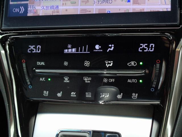 プレミアム メタル アンド レザーパッケージ トヨタ認定中古車(7枚目)