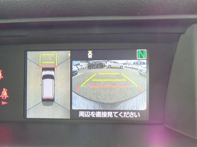 カスタムG S トヨタ認定中古車(7枚目)
