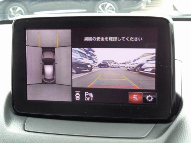 XDツーリング ロングラン保証付き車両(7枚目)