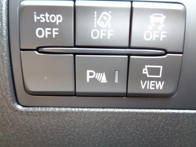 XDツーリング ロングラン保証付き車両(28枚目)