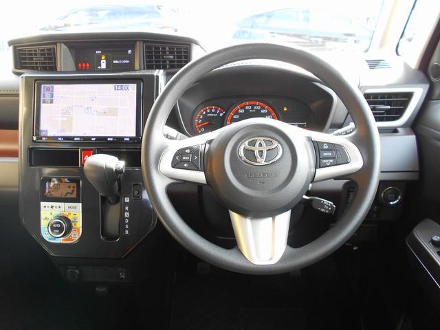 G 助手席リフトアップシート Bタイプ トヨタ認定中古車(4枚目)