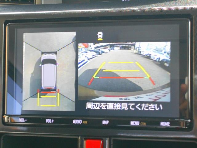 G 助手席リフトアップシート Bタイプ トヨタ認定中古車(6枚目)