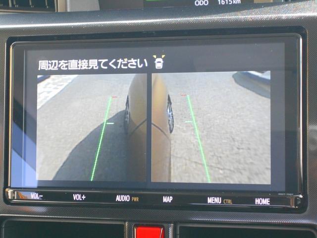G 助手席リフトアップシート Bタイプ トヨタ認定中古車(7枚目)