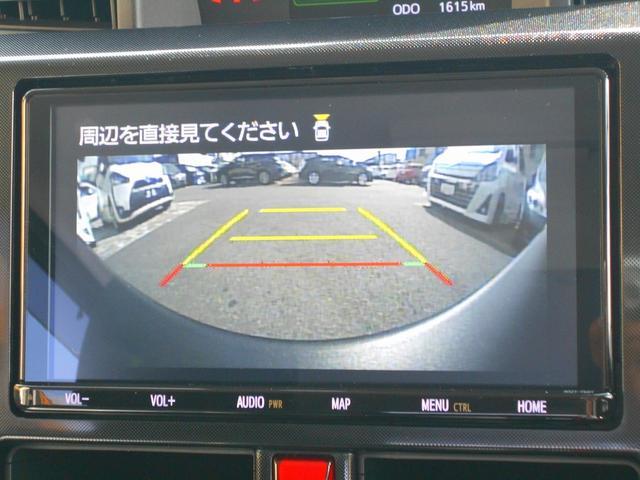 G 助手席リフトアップシート Bタイプ トヨタ認定中古車(8枚目)