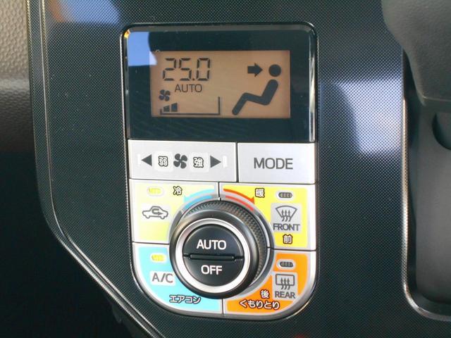 G 助手席リフトアップシート Bタイプ トヨタ認定中古車(9枚目)