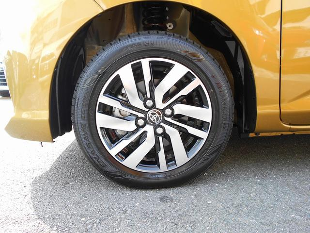 G 助手席リフトアップシート Bタイプ トヨタ認定中古車(15枚目)