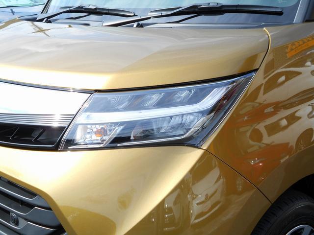 G 助手席リフトアップシート Bタイプ トヨタ認定中古車(16枚目)