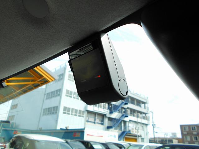 G 助手席リフトアップシート Bタイプ トヨタ認定中古車(25枚目)
