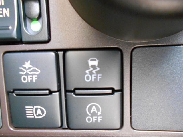 G 助手席リフトアップシート Bタイプ トヨタ認定中古車(32枚目)
