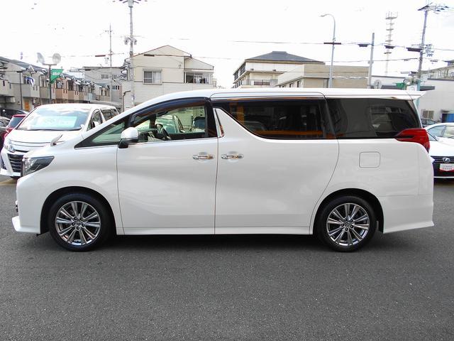 2.5S Aパッケージ タイプブラック トヨタ認定中古車(2枚目)
