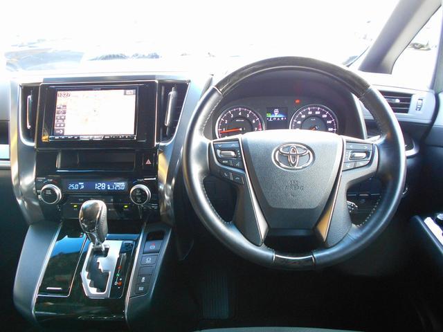 2.5S Aパッケージ タイプブラック トヨタ認定中古車(4枚目)