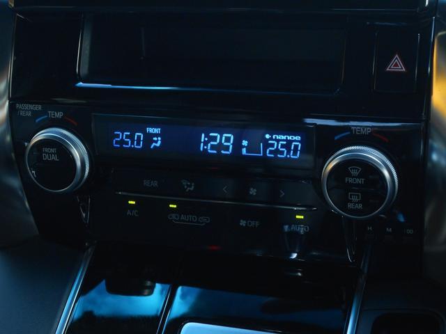 2.5S Aパッケージ タイプブラック トヨタ認定中古車(7枚目)