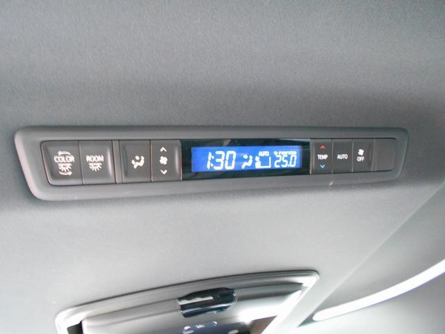 2.5S Aパッケージ タイプブラック トヨタ認定中古車(8枚目)