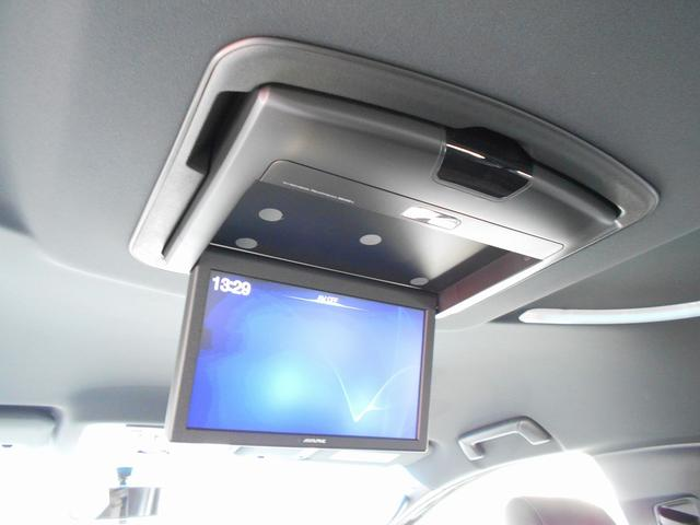 2.5S Aパッケージ タイプブラック トヨタ認定中古車(9枚目)