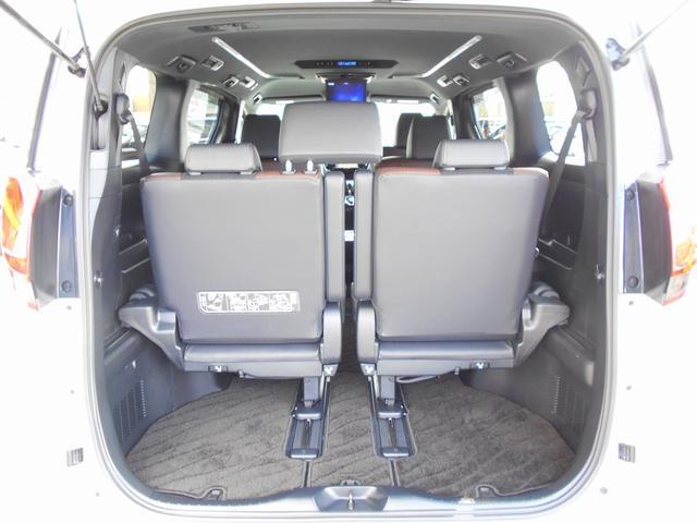 2.5S Aパッケージ タイプブラック トヨタ認定中古車(12枚目)