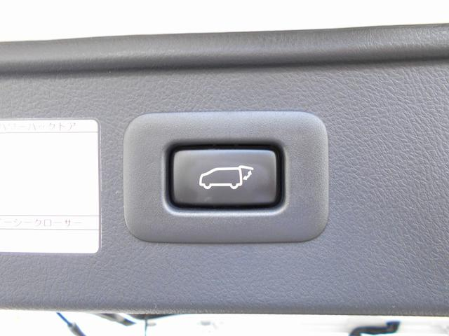 2.5S Aパッケージ タイプブラック トヨタ認定中古車(14枚目)