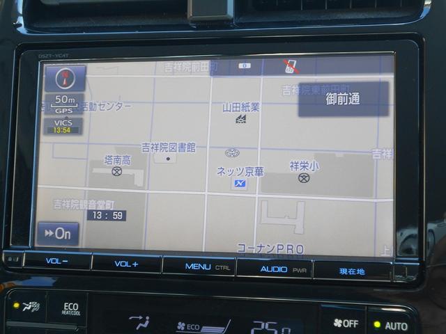 A トヨタ認定中古車(5枚目)