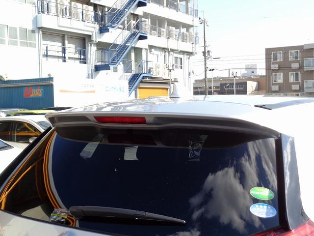20X ロングラン保証付き車両(17枚目)