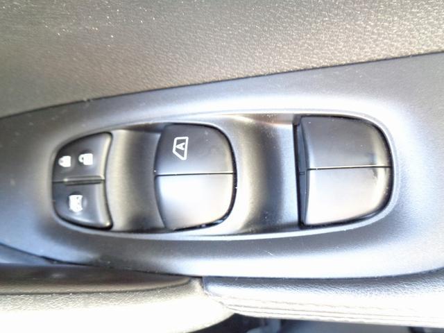 20X ロングラン保証付き車両(30枚目)