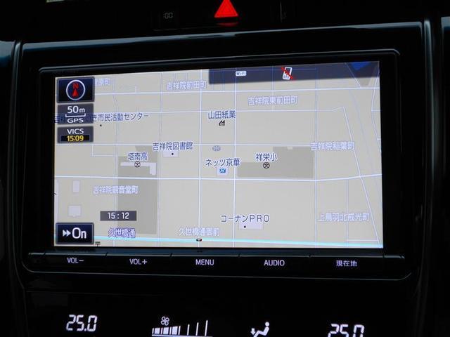 エレガンス GRスポーツ トヨタ認定中古車(5枚目)
