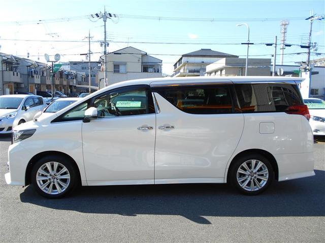 2.5S トヨタ認定中古車(2枚目)