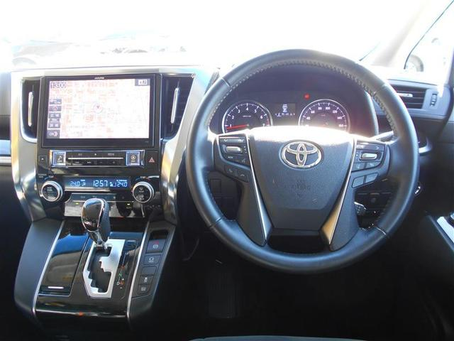 2.5S トヨタ認定中古車(4枚目)