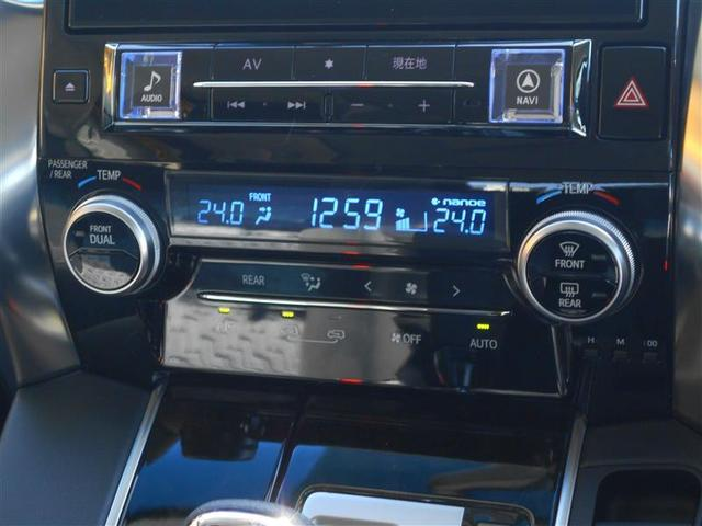 2.5S トヨタ認定中古車(7枚目)