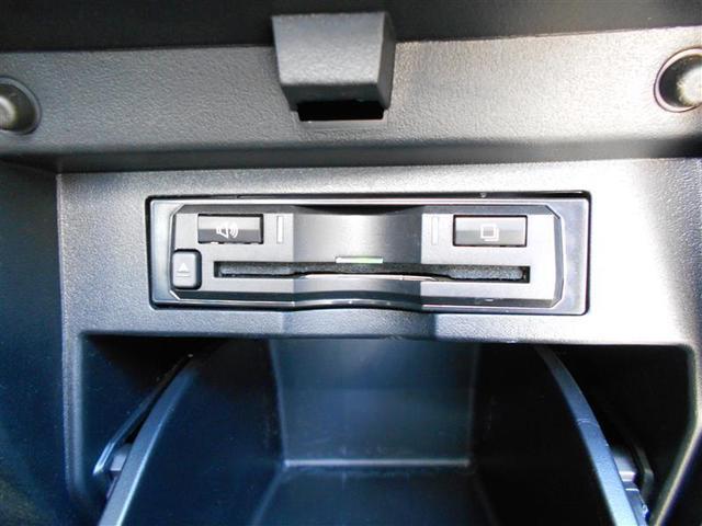 2.5S トヨタ認定中古車(15枚目)