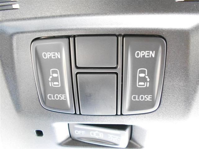 2.5S トヨタ認定中古車(16枚目)