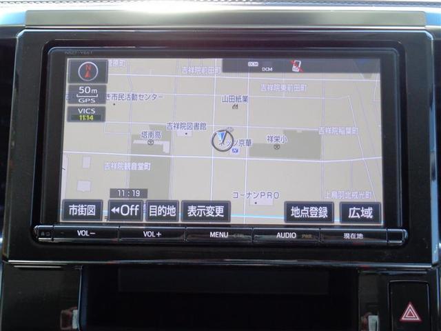 2.5S Aパッケージ トヨタ認定中古車(5枚目)