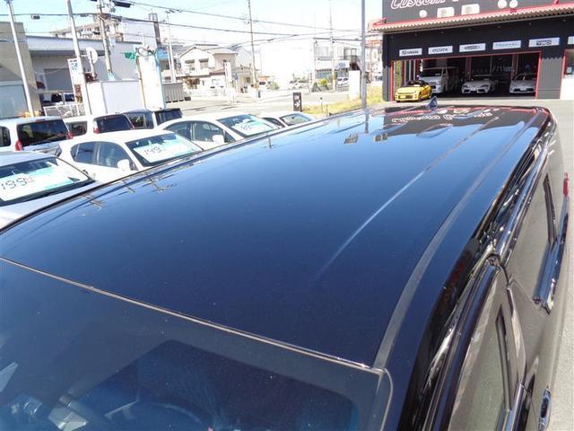 2.5S Aパッケージ トヨタ認定中古車(13枚目)