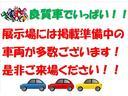 2.5Z Gエディション トヨタ認定中古車 被害軽減ブレーキ Bカメ エアロ 地デジTV LEDライト アルミホイール ETC ナビTV 横滑り防止装置 メモリーナビ スマートキー パワーシート キーレス 3列シート ABS(36枚目)