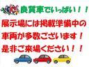 プレミアムSパッケージ トヨタ認定中古車 レザーシート Bカメ クルコン HDDナビ 4WD ETC HID ナビTV スマートキー パワーシート フルセグ(27枚目)