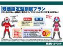 プレミアム メタル アンド レザーパッケージ トヨタ認定中古車(37枚目)