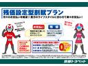 X トヨタ認定中古車(22枚目)