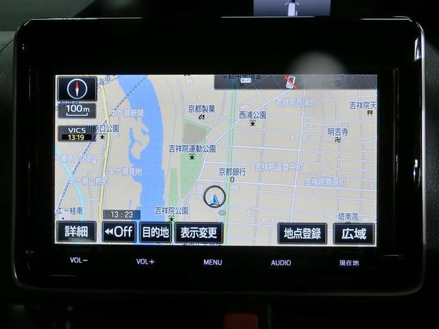 Si フルセグ メモリーナビ DVD再生 後席モニター バックカメラ 衝突被害軽減システム ETC ドラレコ 電動スライドドア LEDヘッドランプ 乗車定員7人 ワンオーナー アイドリングストップ(8枚目)