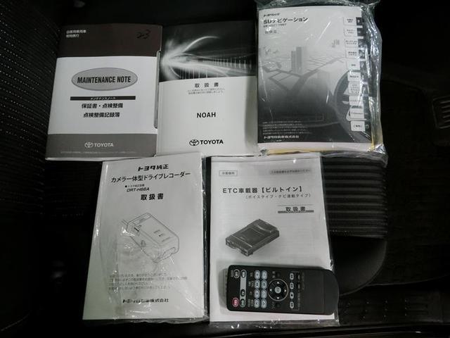 Si フルセグ メモリーナビ DVD再生 後席モニター バックカメラ 衝突被害軽減システム ETC ドラレコ 電動スライドドア LEDヘッドランプ 乗車定員7人 ワンオーナー アイドリングストップ(20枚目)