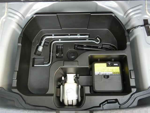 Sスタイルブラック ワンセグ メモリーナビ DVD再生 バックカメラ 衝突被害軽減システム LEDヘッドランプ ワンオーナー(19枚目)