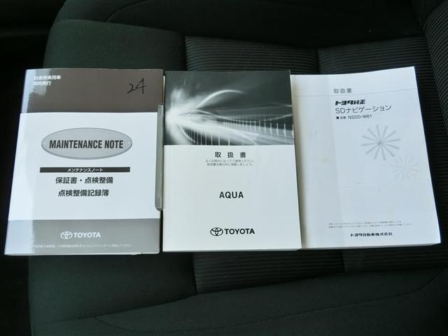 Sスタイルブラック ワンセグ メモリーナビ DVD再生 バックカメラ 衝突被害軽減システム LEDヘッドランプ ワンオーナー(20枚目)
