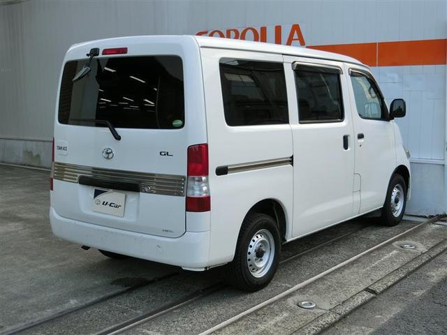 「トヨタ」「タウンエースバン」「その他」「京都府」の中古車4