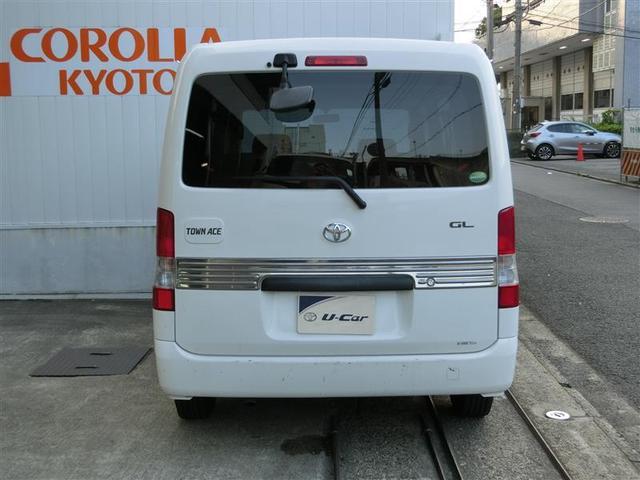 「トヨタ」「タウンエースバン」「その他」「京都府」の中古車5